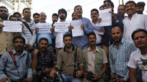 Newspapers in Kashmir Won't be Published For One More Day